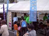 2009_sakurafes1-200x150