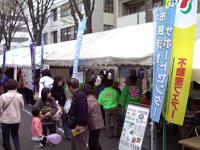 2009_sakurafes2_200x150