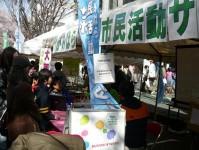 2010_sakurafes_01-199x150
