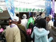 2010_sakurafes_03-199x150